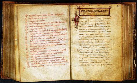 nuovo testamento pdf codex petropolitanus nuovo testamento