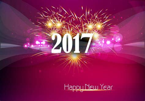 feliz a 241 o nuevo 2017 im 225 genes felicitar a 241 o 2017