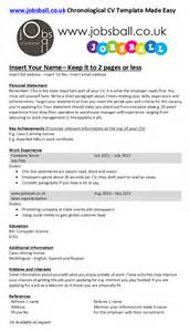 jobsball cv and cover letter made easy