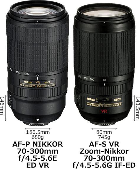 Lensa Nikkor 70 300mm F 4 5 5 6 Vr ニコン af p 70 300mm f4 5 5 6e と af s 70 300mm f4 5 5 6g の違い フォトスク