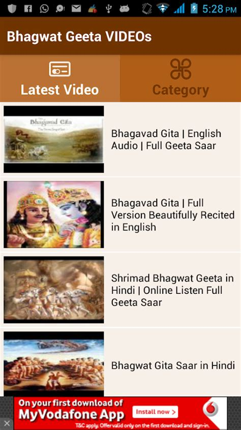 Gita Top By Briseis Collection 12 bhagwat geeta android apps on play