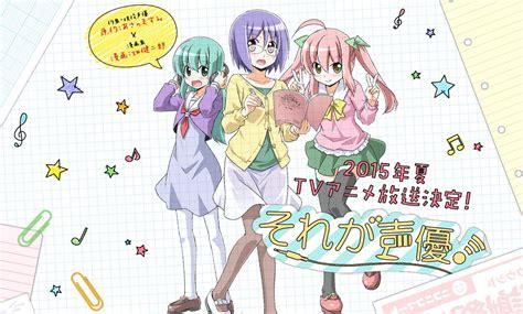 anime tentang game anime tentang seiyuu dari mangaka hayate no gotoku quot sore