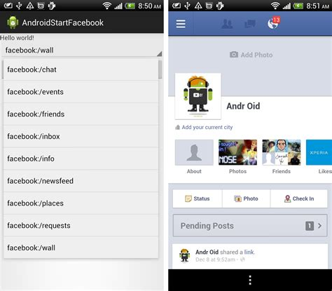 fb app for android exle androidquerycontacts import android net uri