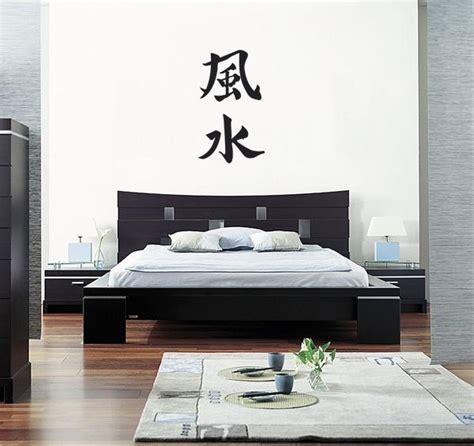 chambre feng shui comment choisir sa t 234 te de lit