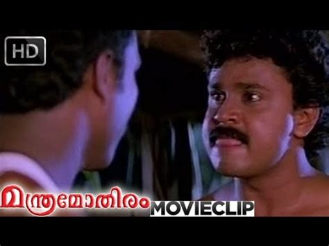 film comedy hd video manthramothiram malayalam movie dileep comedy scene hd