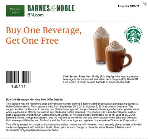 Starbucks Gift Card Coupon - starbucks drive though coupons coupon codes blog