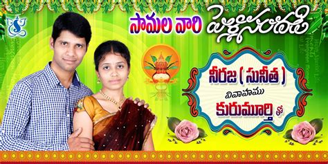 Wedding Banners In Telugu by Indian Marriage Banners Www Pixshark Images