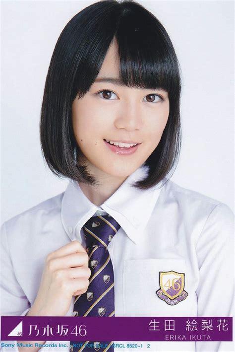 Badge Hoshino Minami Nogizaka46 Seven Eleven 33 best images about nogizaka46 on so kawaii purple and birthdays