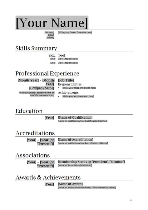 Microsoft Word Basic Resume Template by Basic Resume Template Word Learnhowtoloseweight Net