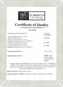 Certificate Of Quality And Quantity Template Pin Certificate Of Quality And Quantity On Pinterest
