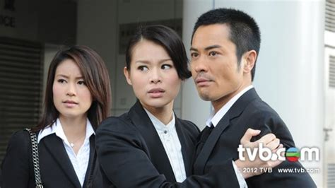 Gettho Justice tvb perspective justice 2 character review