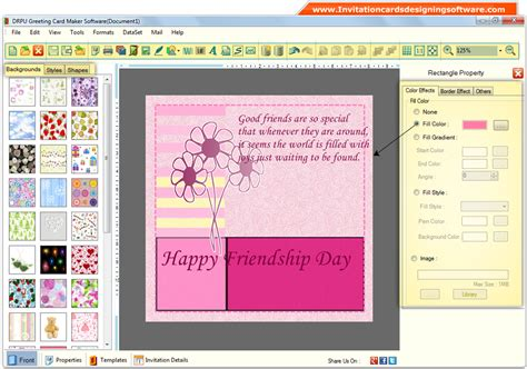 greeting cards software greeting cards designing software to create new