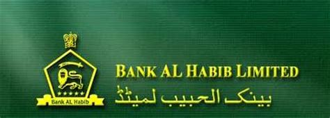 Bank Al Habib Letterhead Top 10 Banks In Pakistan Blogging Make Money