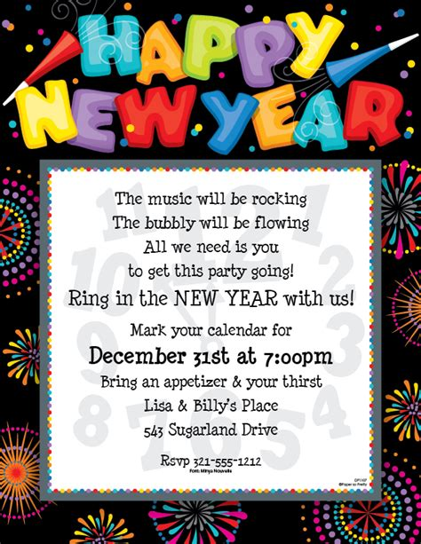 Invitation Letter New Year Invitation Letter For New Year Infoinvitation Co