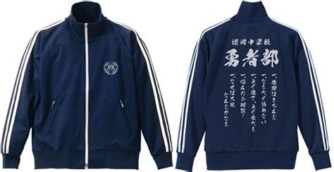 veyl yuna top navy amiami character hobby shop yuki yuna is a