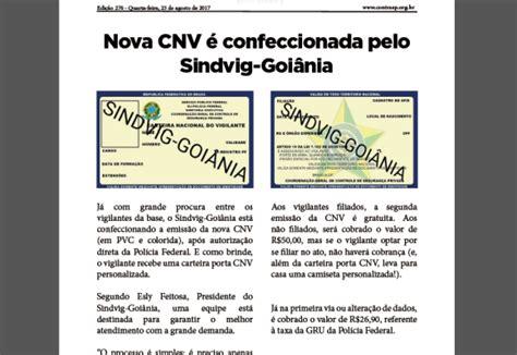 piso nacional do vigilante 2017 nova cnv do vigilante bom dia contrasp nova cnv 233