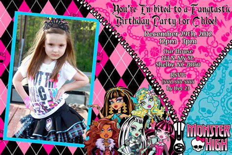 printable birthday cards monster high 6 best images of monster high invitations printable