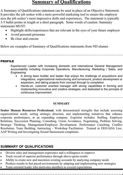 summary of qualifications exles free