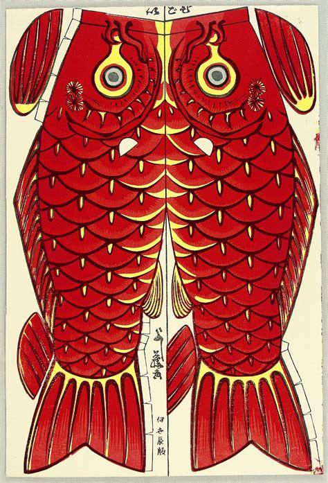 japanese fish kite template yajifun貼交帳 printsandthings yoshifuji utagawa 1828 1887