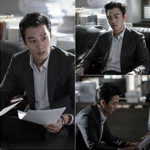 New Korean Pounch won loses weight for upcoming sbs quot punch drama quot hancinema the korean and