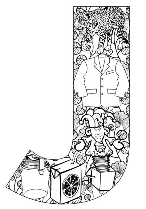 j coloring pages printable letter j coloring pages printable coloring pages