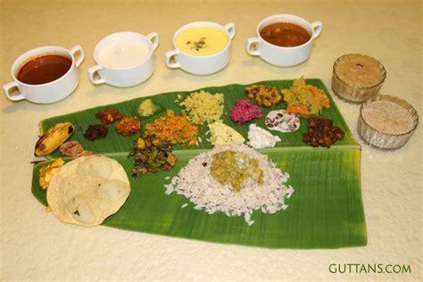 Kerala Menu Kerala Recipes   Auto Design Tech