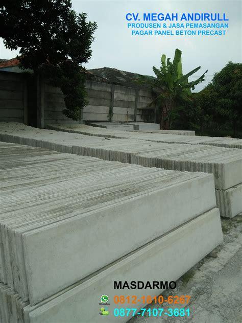 Panel Pagar pagar panel beton murah produsen pemasangan pagar panel