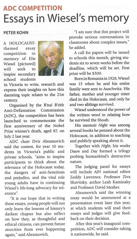 Daunting Challenge Essay adc competition essays in wiesel s memory anti defamation commission