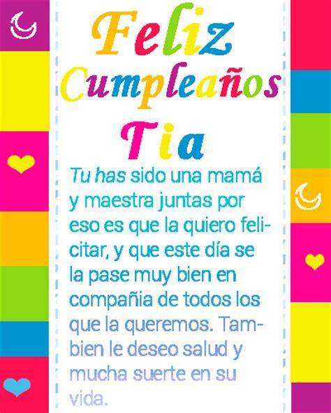 imagenes hermosas de feliz cumpleaños tia felicitaciones de cumplea 241 os para mi tia