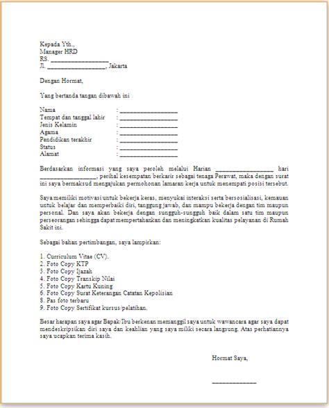 Contoh Membuat Surat Sakit by Surat Lamaran Kerja Di Rumah Sakit