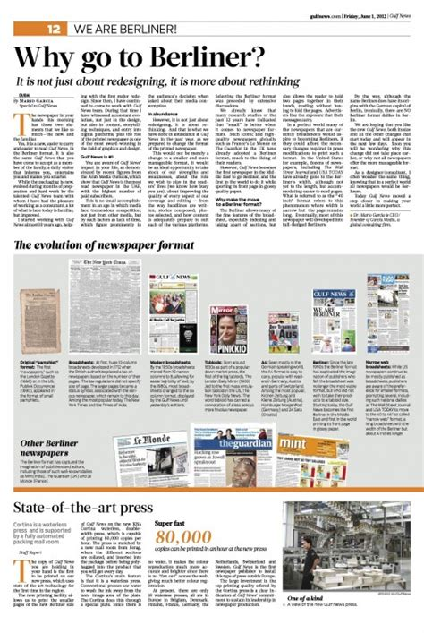 newspaper layout explained here is your new gulf news berliner format new look