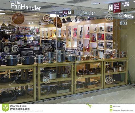 cuisine magasin cuisine magasin de vaisselle de cuisine photo 195 169 ditorial