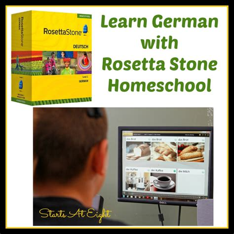 rosetta stone homeschool edition rosetta stone homeschool german afalnama s blog