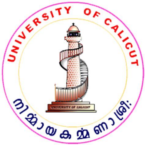 Calicut Mba Distance Education 2016 by Calicut I Semester Master Of Business