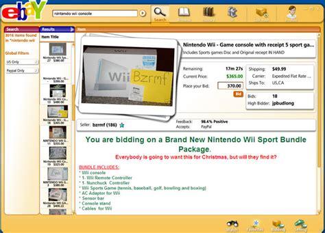 ebay download ebay desktop download chip