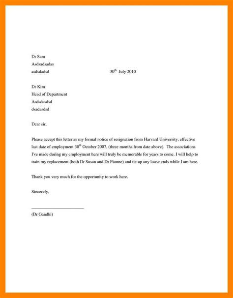 Resignation Letter Format For Finance employment resignation letter resume template