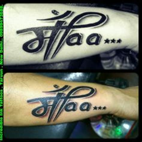tattoo name ashu ik onkar tattoo on wrist incredible ink tattoos and