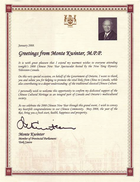 new year greeting letter exle canada ontario government officials extend