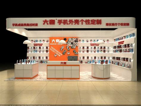 new mobile shop store design picture 2015 new version make your store