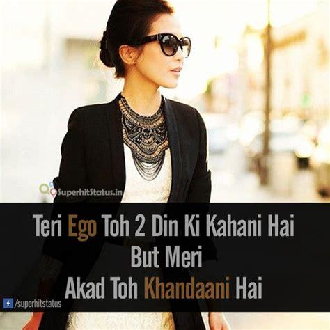 latest status for girls attitude status for girls in hindi on teri akad image dp
