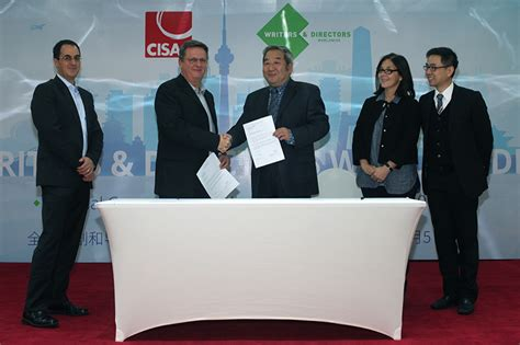 china film association mou signed with china film copyright association