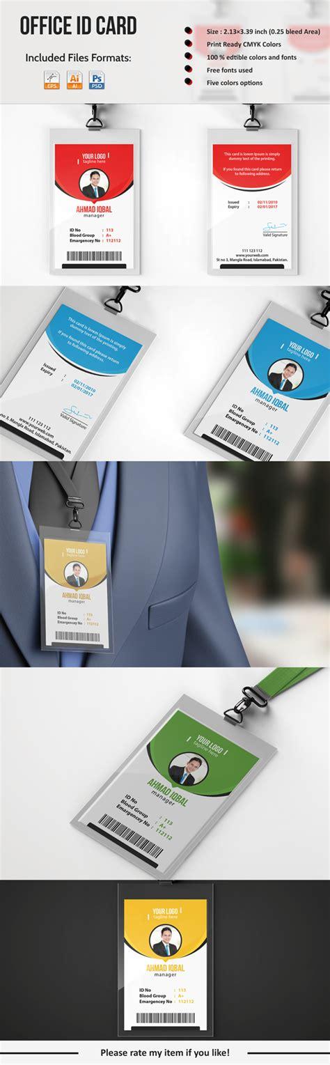 employee id card template free behance corporate office id card template on behance