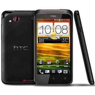 Hp Htc Desire Vct328d htc desire vc price at flipkart snapdeal ebay htc desire vc starting at 3999 at ebay