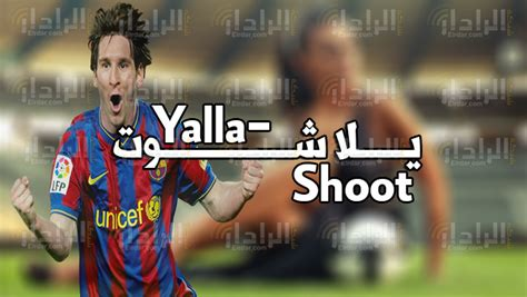 arsenal yalla shoot yalla shoot related keywords yalla shoot long tail
