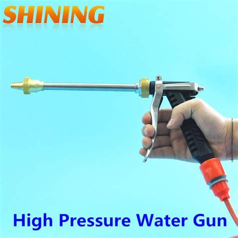 Garden And Gun Customer Service High Pressure New Pattern Water Gun Car Washer Washing