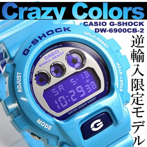 G Shock Dw6900 Cb Ori e mix rakuten global market g shock colors casio