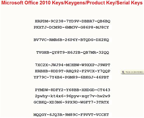 microsoft office professional plus 2010 activation key all categories