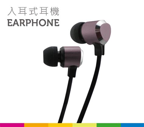 Polaroid H004 Rd Ear Headset headphones products gregory marketing limited