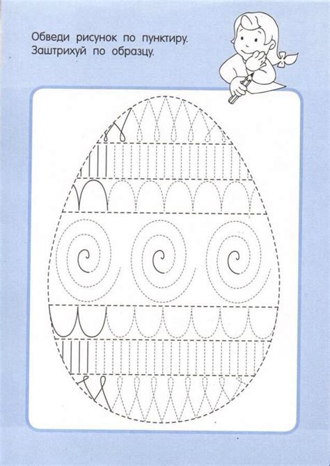 printable paper weaving worksheets 231 best images about pasen on pinterest coloring pages