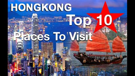 hongkong top  places  visit youtube
